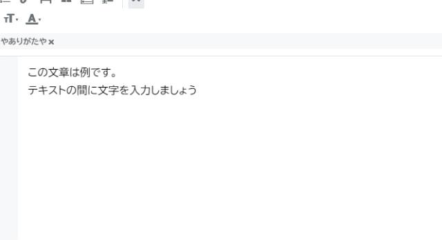 f:id:mitsu5858:20201201130112j:plain