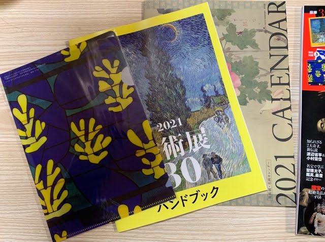 f:id:mitsu5858:20201212125231j:plain