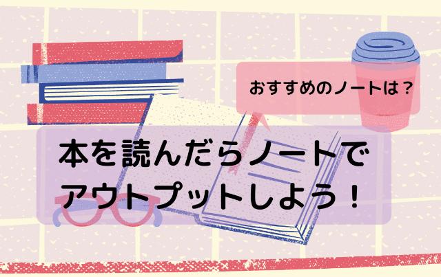 f:id:mitsu5858:20201221134836j:plain