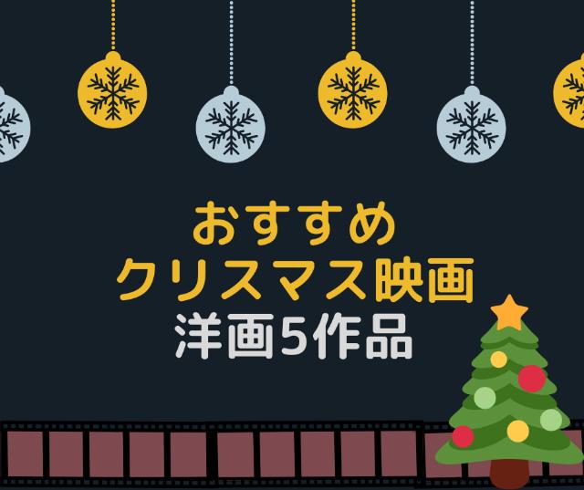 f:id:mitsu5858:20201222232607j:plain