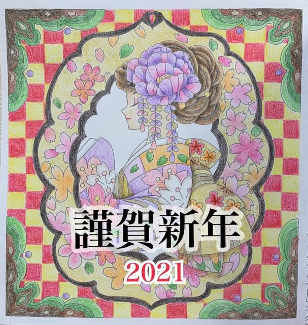 f:id:mitsu5858:20201230171903j:plain