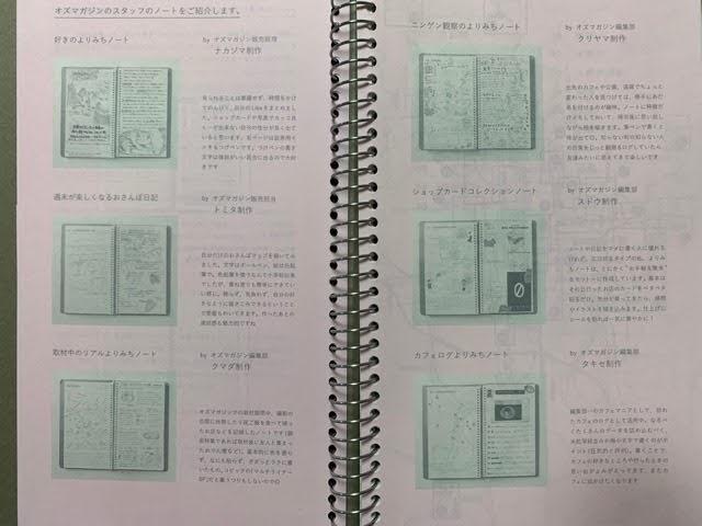 f:id:mitsu5858:20210107091753j:plain