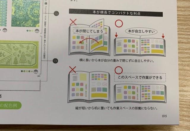 f:id:mitsu5858:20210109095108j:plain