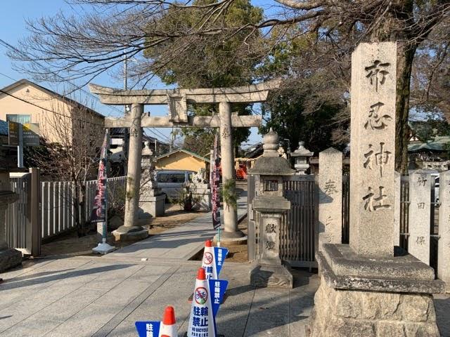 恋みくじが人気の布忍神社