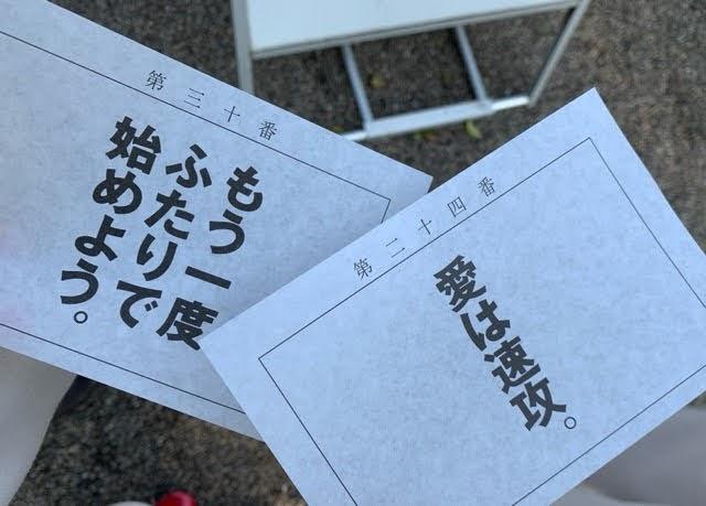 f:id:mitsu5858:20210115175500j:plain