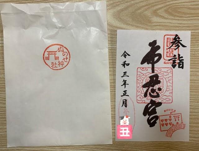 f:id:mitsu5858:20210119104705j:plain