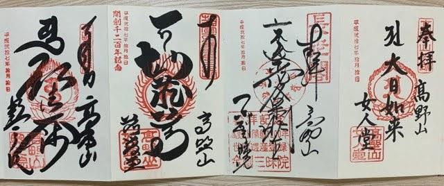 f:id:mitsu5858:20210208091117j:plain