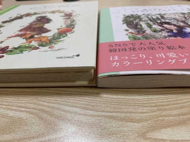 f:id:mitsu5858:20210217103816j:plain