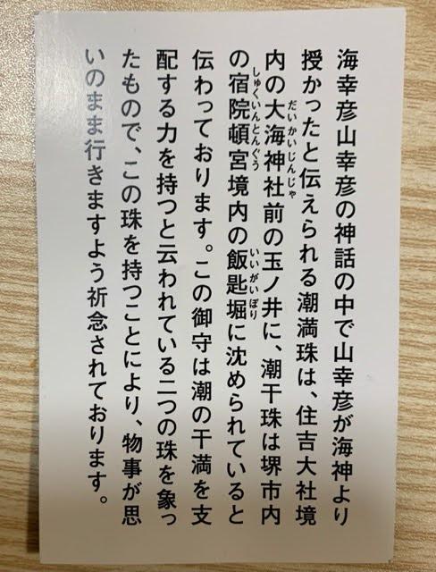 f:id:mitsu5858:20210312134417j:plain