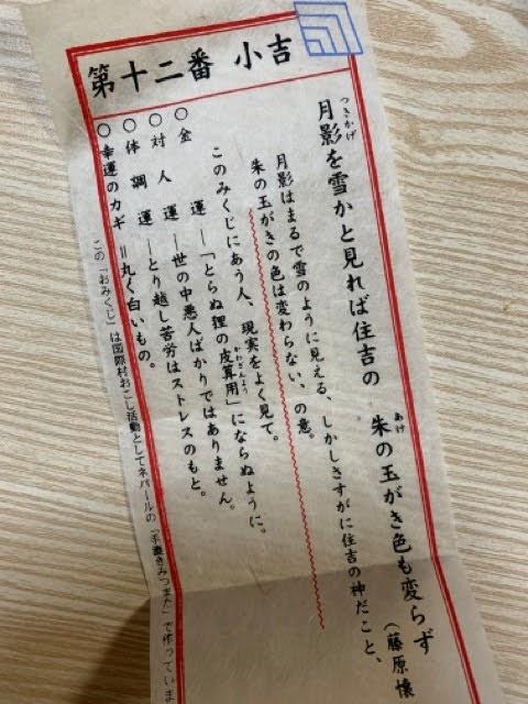 f:id:mitsu5858:20210312134457j:plain