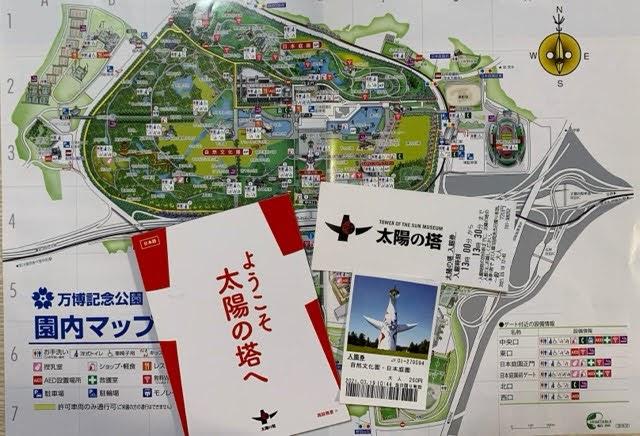 f:id:mitsu5858:20210321101917j:plain