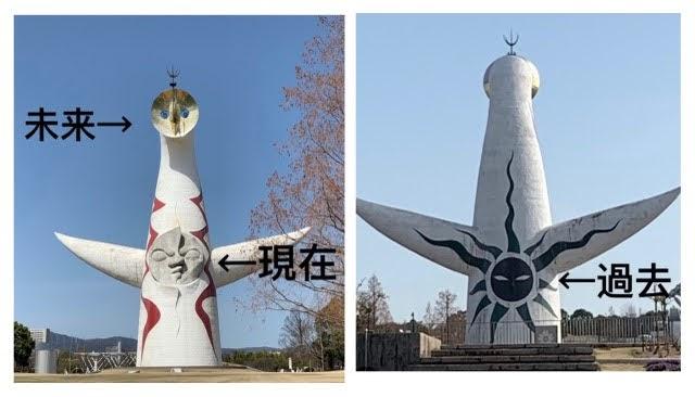 太陽の塔の3つの顔