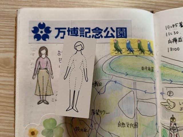 f:id:mitsu5858:20210401095912j:plain