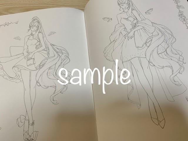 f:id:mitsu5858:20210403164631j:plain