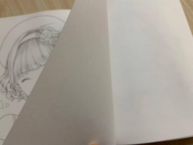 f:id:mitsu5858:20210404104227j:plain