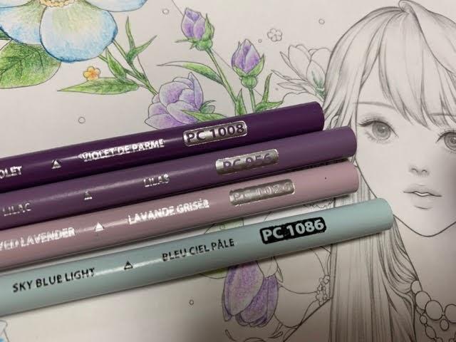 f:id:mitsu5858:20210404154512j:plain