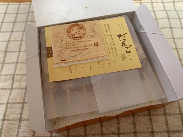 f:id:mitsu5858:20210507214713j:plain