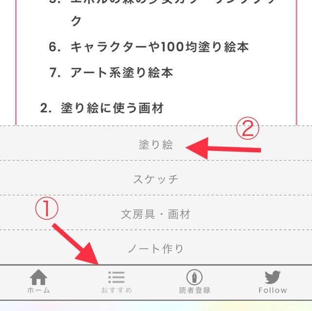 f:id:mitsu5858:20210521103236j:plain