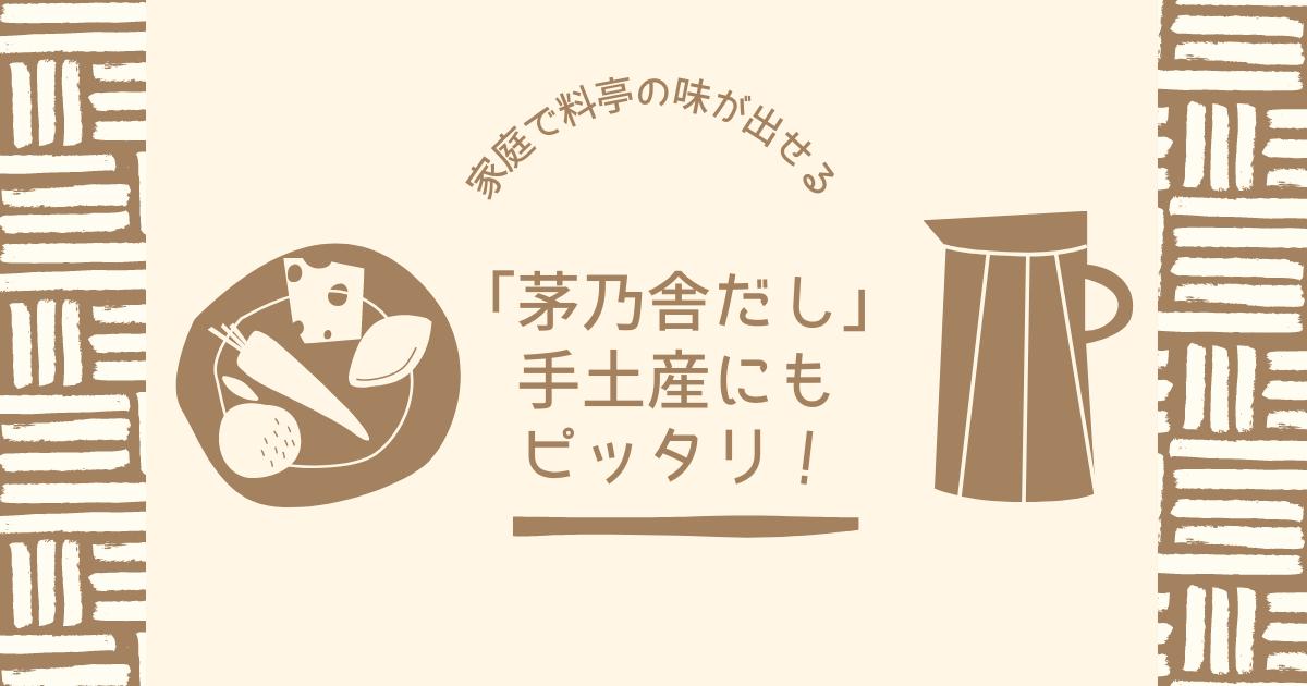 f:id:mitsu5858:20210727094049p:plain