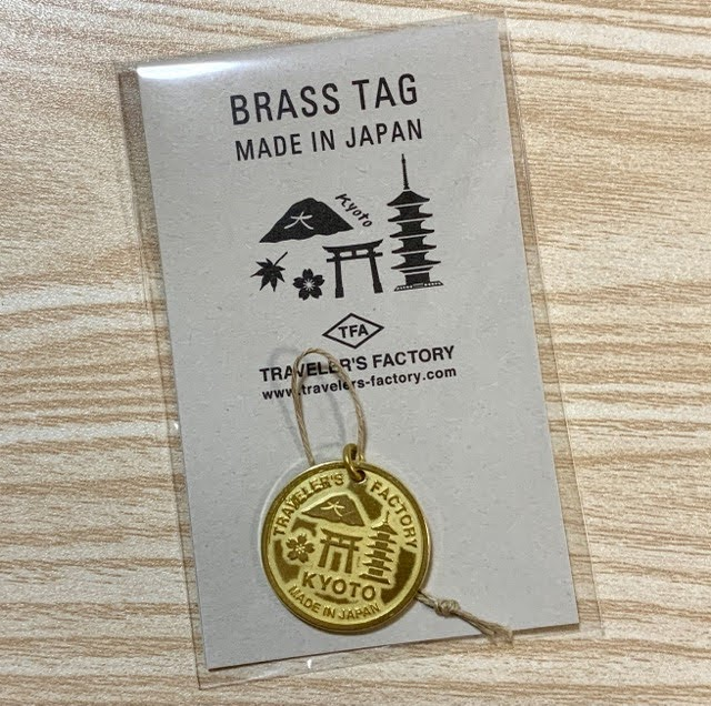 「トラベラーズファクトリー京都」限定のブラスタグ