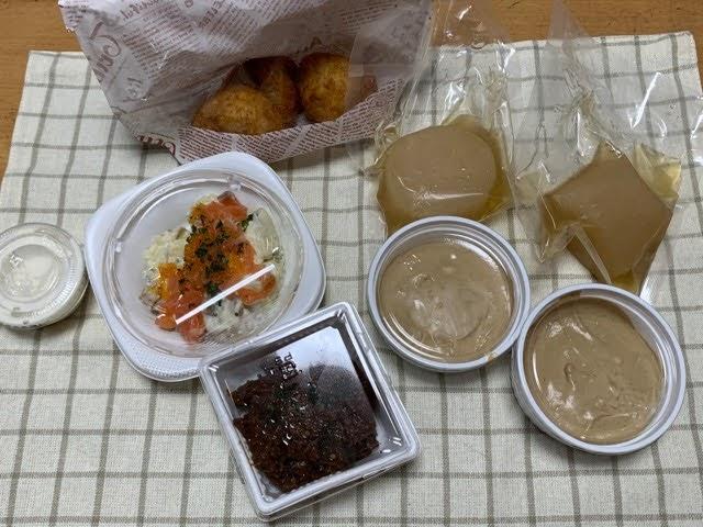 天王寺ミオ「赤白」で購入したフレンチ総菜