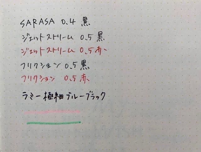 f:id:mitsu5858:20210904150422j:plain