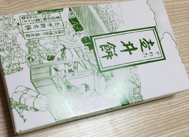走井餅はどんな和菓子?