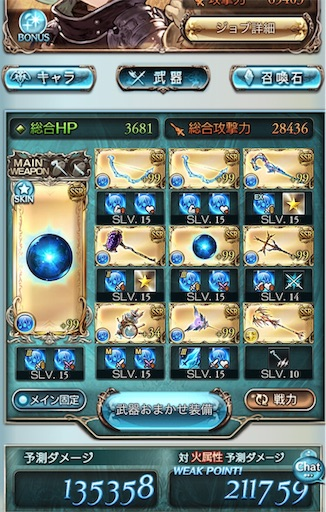 f:id:mitsu_conga:20190724004839j:image