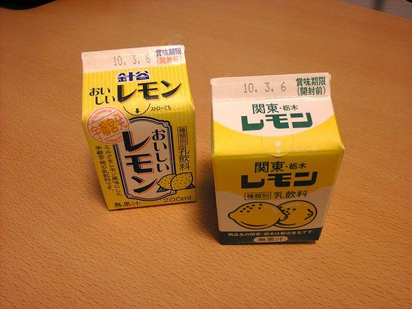 20100306_レモン牛乳