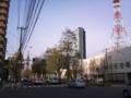 20101117_大通東