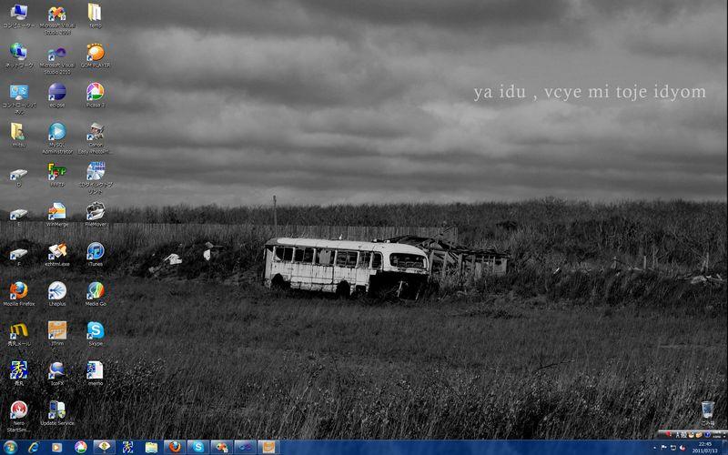 20110713_Desktop