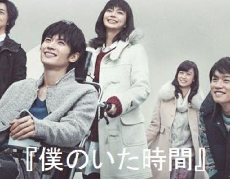 f:id:mitsuami2106:20200719115346j:plain