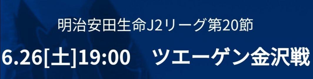 f:id:mitsuami2106:20210626073444j:plain