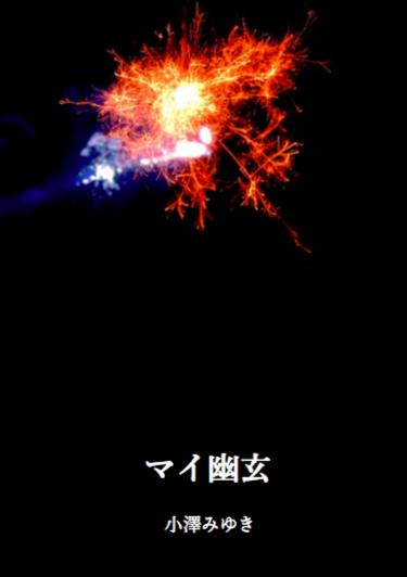 f:id:mitsuba3:20161116234610p:image:w100