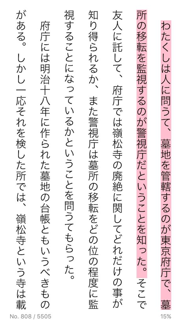 f:id:mitsuba3:20170201024447p:image