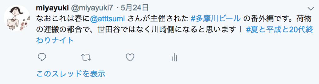 f:id:mitsuba3:20180526180616p:plain