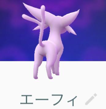 f:id:mitsuba3:20180917201154p:image:w300