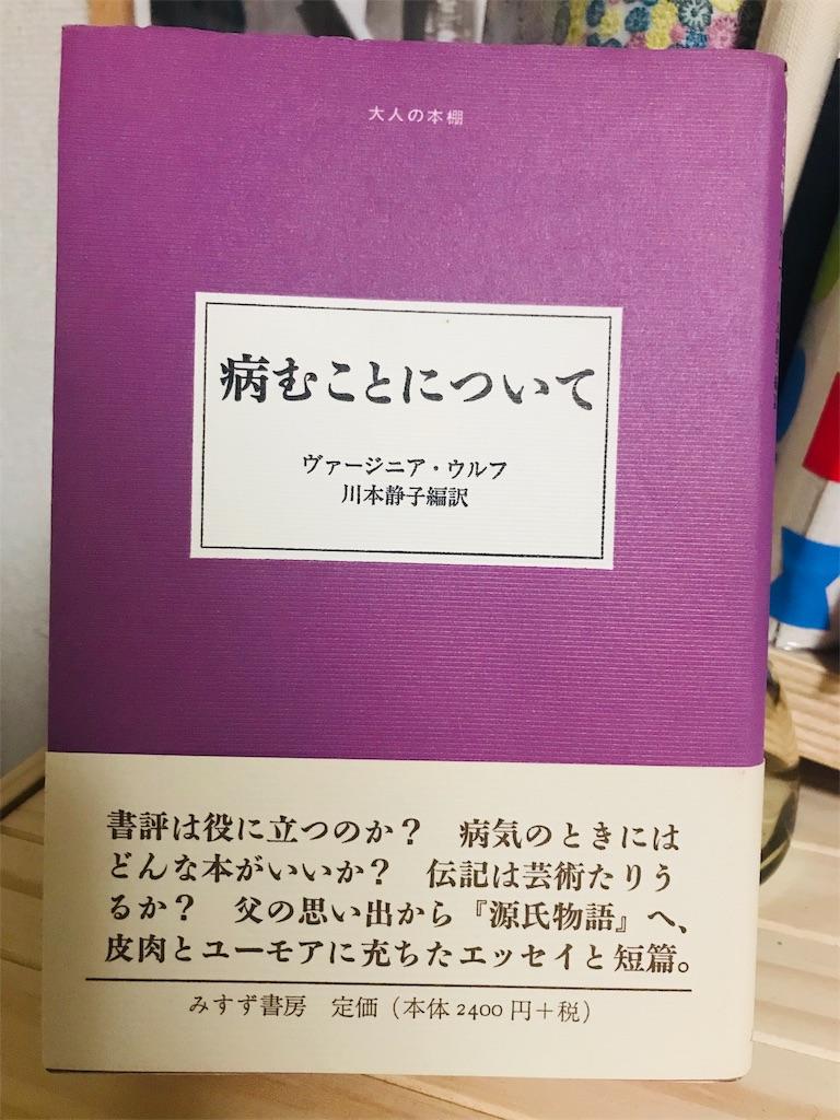 f:id:mitsuba3:20181207145726j:image:w300
