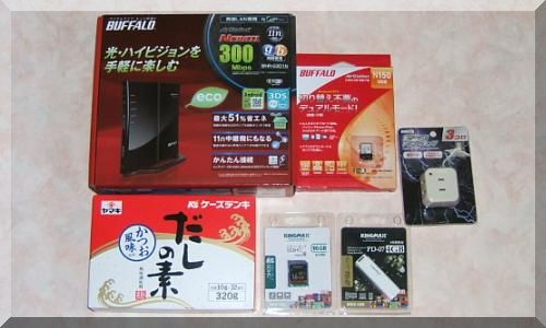 f:id:mitsuba64:20120317094335j:image