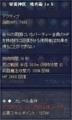 中国 HP回復