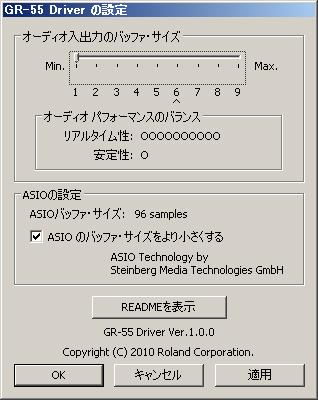 f:id:mitsuba64:20130222144042p:image