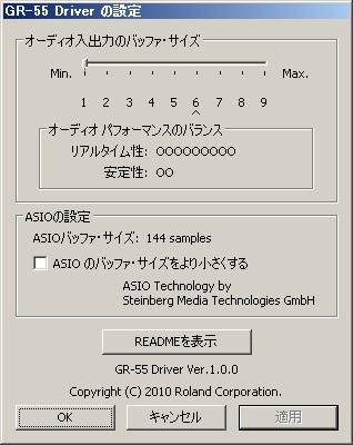 f:id:mitsuba64:20130222144044p:image
