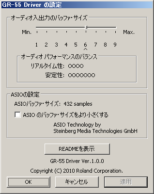 f:id:mitsuba64:20130222144046p:image