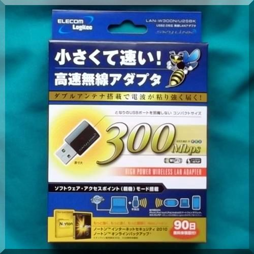 f:id:mitsuba64:20140125124806j:image