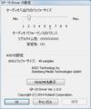 GP-10 USB オーディオ 設定2