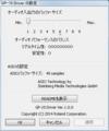 GP-10 USB オーディオ 設定1