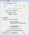 GP-10 USB オーディオ 設定6