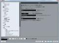 Cubase 7.5.40の環境設定「VST」