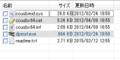 PX-200 純正64bitドライバー ファイル