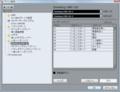 CMC-QCでCubaseのデバイス設定